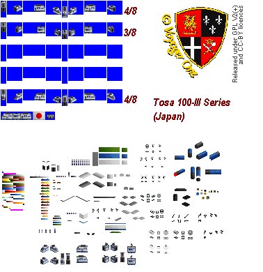 Tosa 100-III Series.PNG