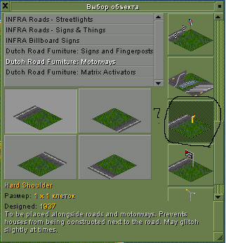 Dutch_Road_Furniture-0.7.0_3.png